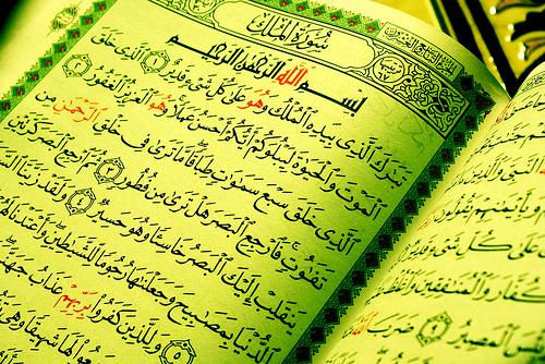 Keutamaan Membaca Surah Al Mulk Ade Fahrizal