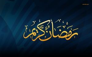 ensiklopedi-ramadan