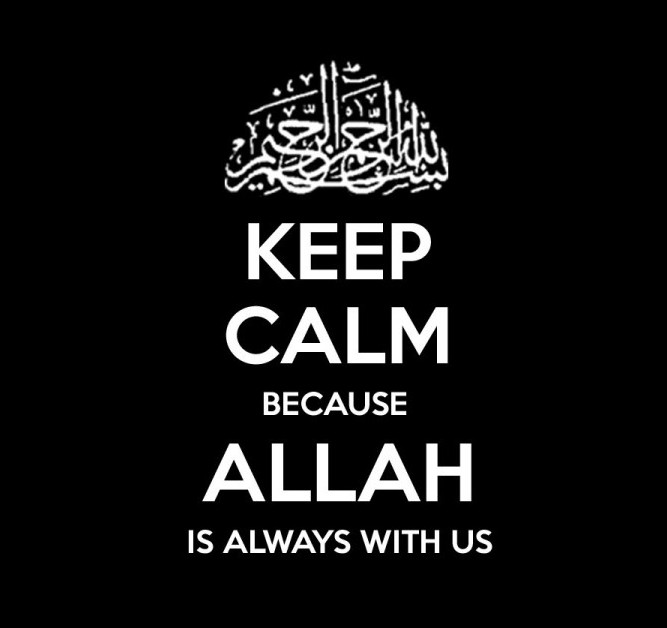 Keep-Calm-And-Allah-Quotes-Background-HD-Wallpaper